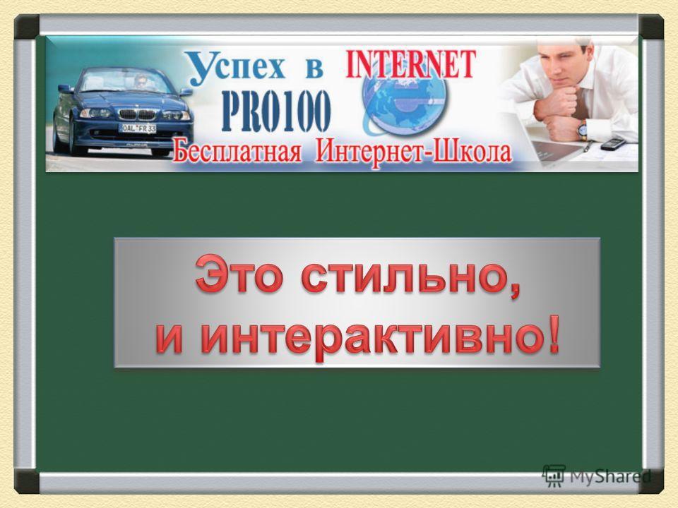 Автор презентации: Белоусова Галина Ивановна