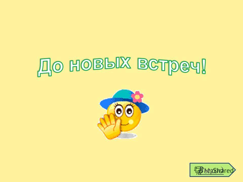 В каком слове буква, обозначающая ударный звук, выделена верно? Углубить Украинский Феномен Сливовый Дальше