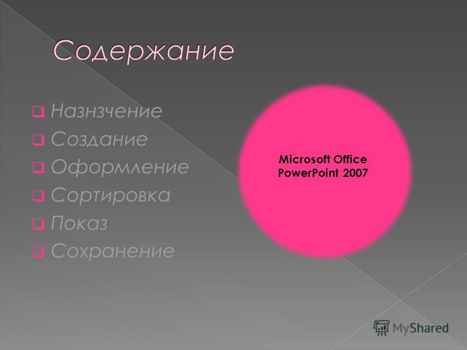 Предсавляет Елена Алексеева