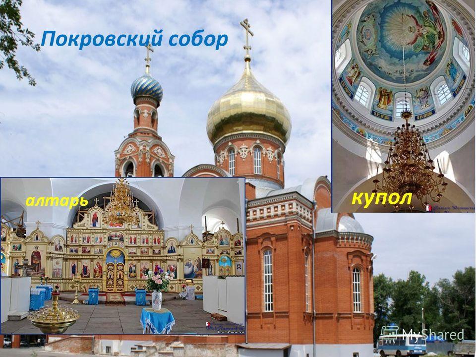 Магазин «Поиск» Покровский дом Здание сбербанка