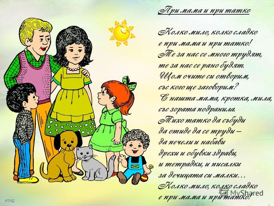Заедно със Стоян Русев (Дядо Благо) участва в редактирането на в. Славейче. Издава детския вестник Зведица, а по-късно и списанието Звездица за деца. Публикува стихотворения, гатанки, залъгалки, приказки за деца. Творчеството на Стоян Попов е високо