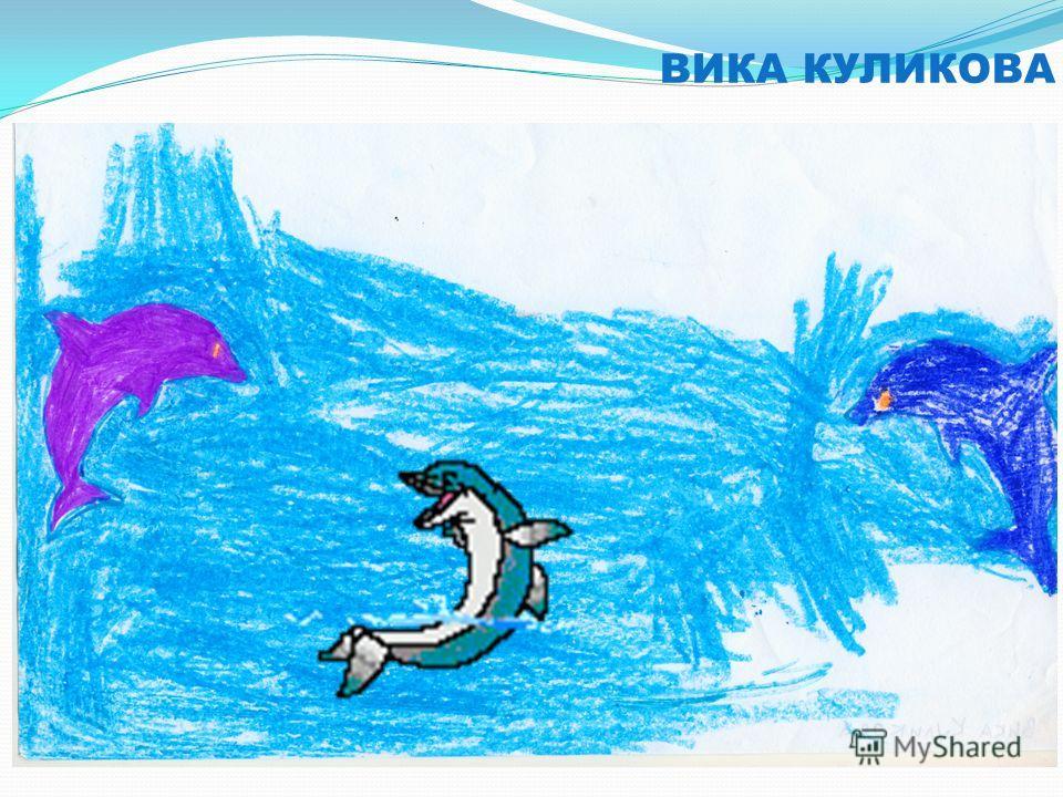 рисунки спасателей: