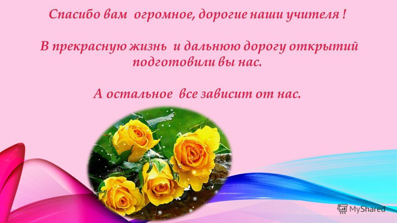 С мечтою, любую трудность сможешь побороть !