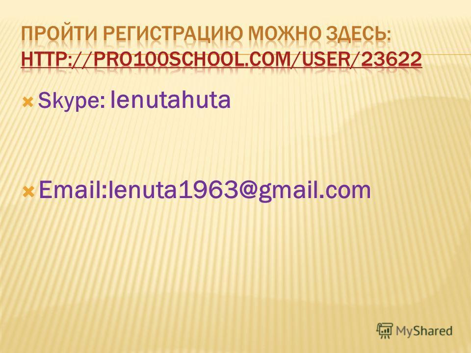 Skype: lenutahuta Email:lenuta1963@gmail.com