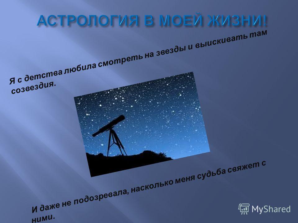 Автор: Людмила Погосова