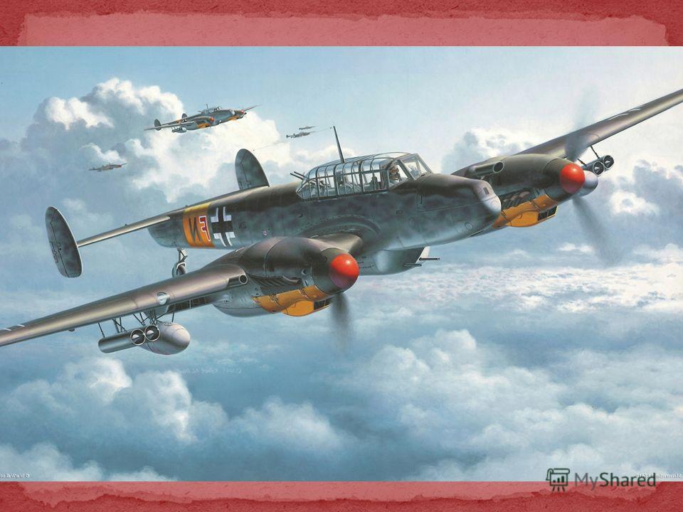 Какие модели самолетов немецкой армии в период войны 1941- 1945 г.г. знаете? Мессершмидт -109