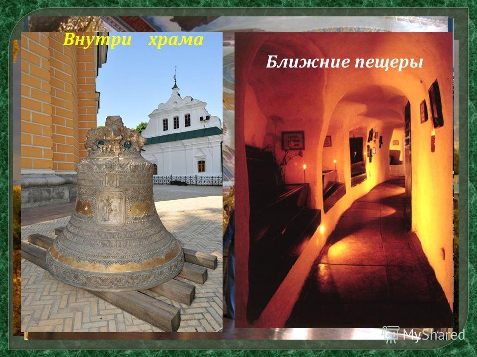 Заповедник « Каменец » Ландшафт каньона реки Смотрич крепость и крепостной мост укрепления « Старого города »