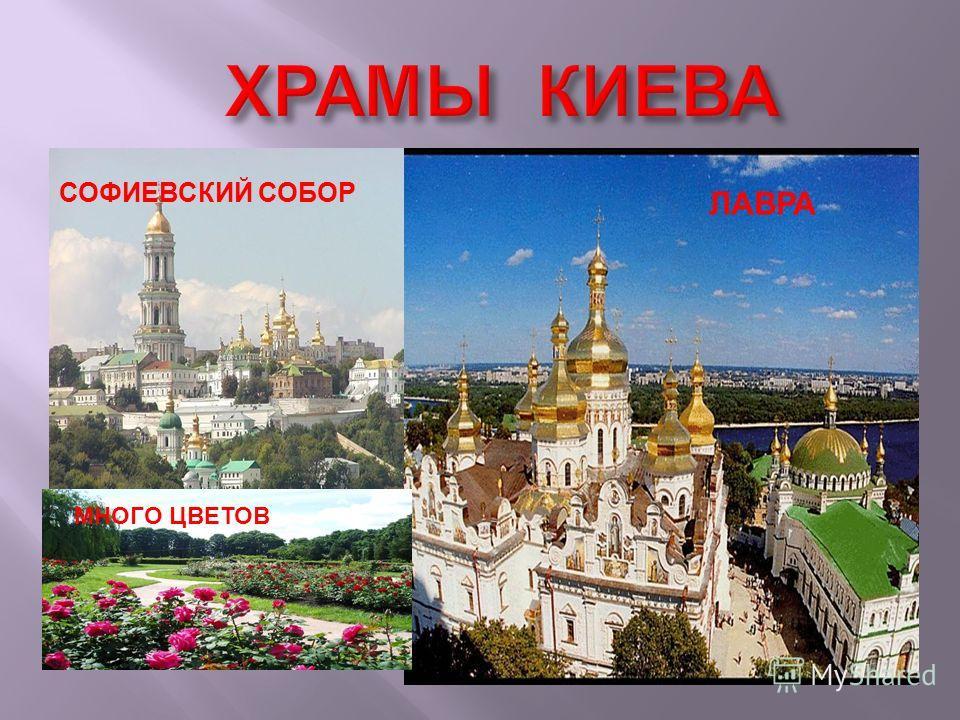 Памятник Владимиру Крестителю Руси