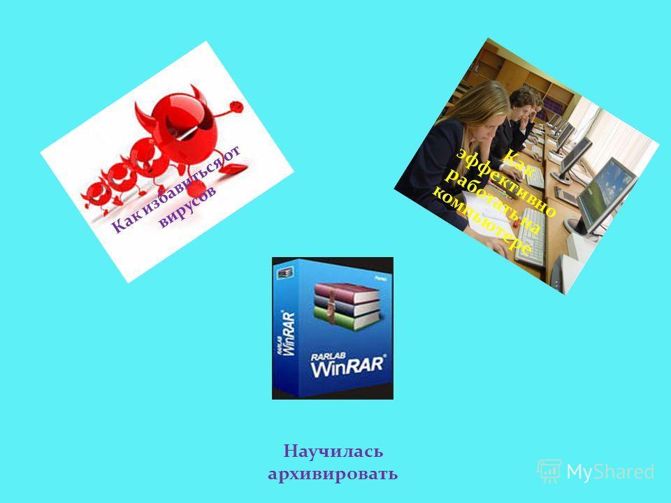 Удобство Яндекс диска Свобода общения Необходимые для работы возможности почты