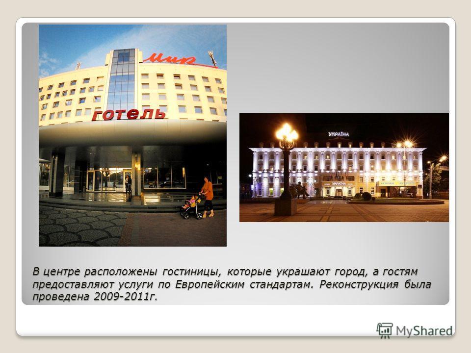 Наш город называют «Городом цветов»! Посмотрите как выглядит клумба на центральной площади и уютный уголок парка!!!