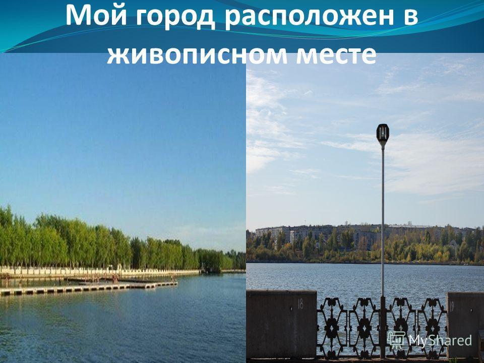 Нытвенский пруд - крупнейший в Европе