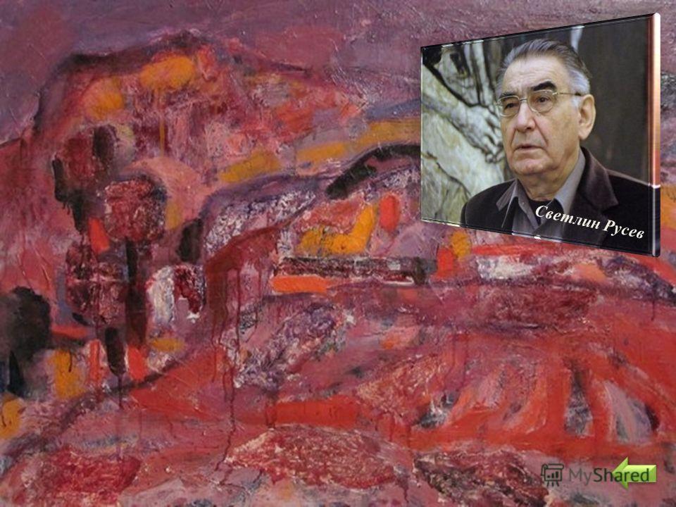 Бряг Георги Баев