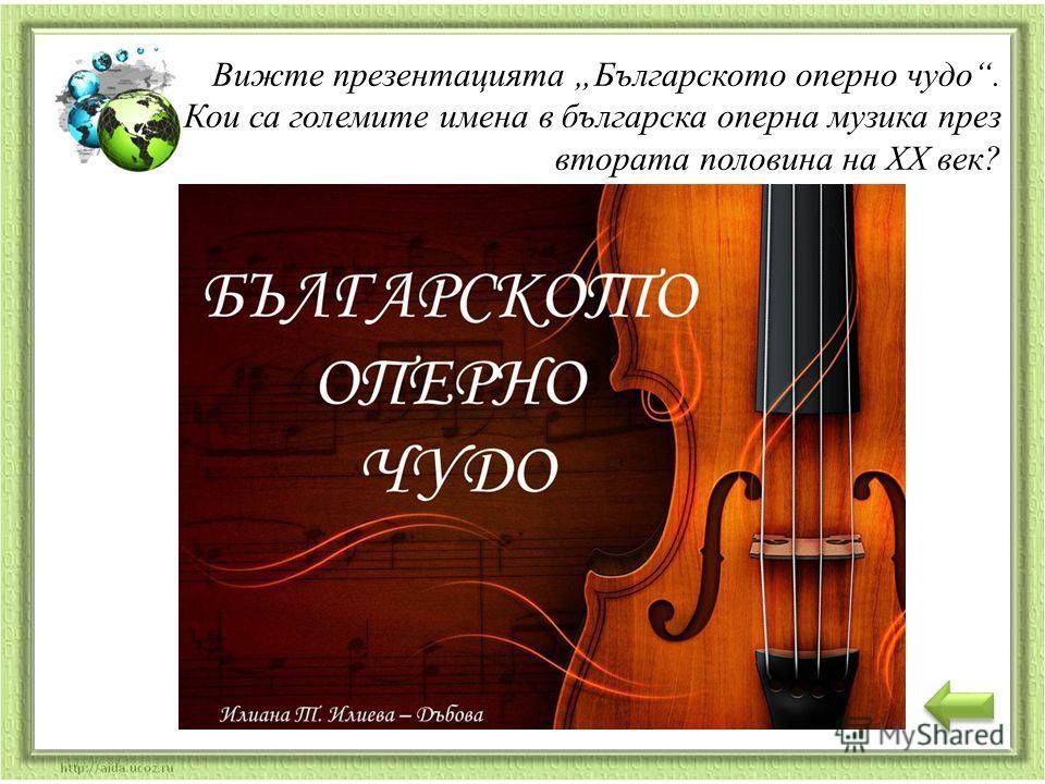 Светлин Русев
