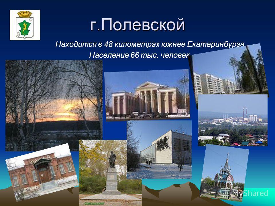 Посадка дубравы на Азове 2 мая 2013 года группа «Гармония» высадили на Азове более 300 пророщенных желудей, читали стихи, пели песни.