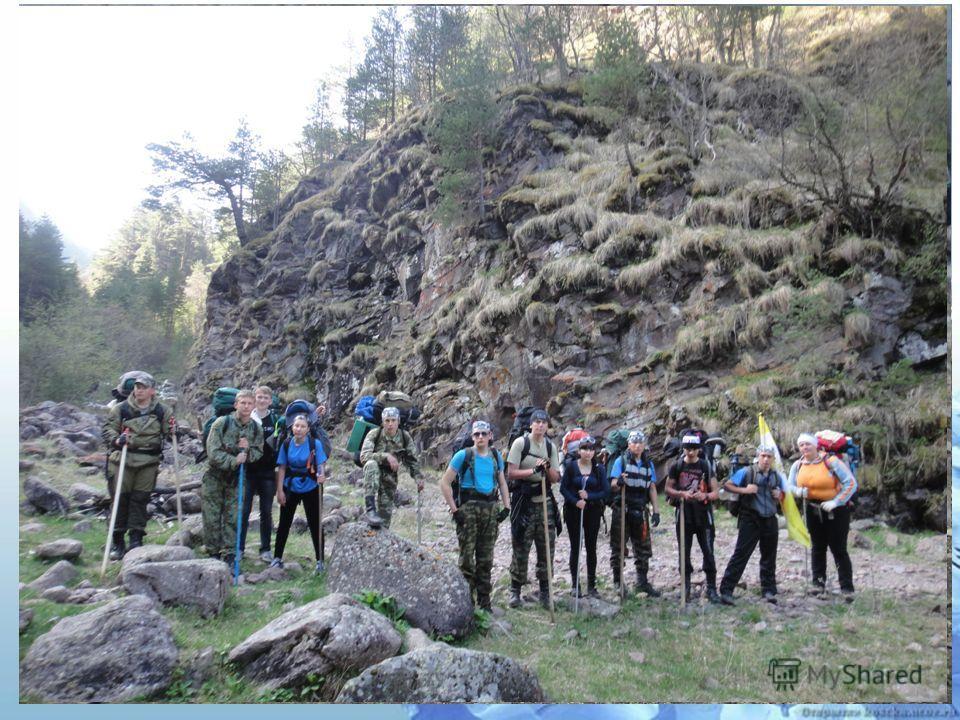 Туризм горный … Восхожденья на Бештау, Вахта Памяти - поход Уважение погибшим Должен отдавать народ