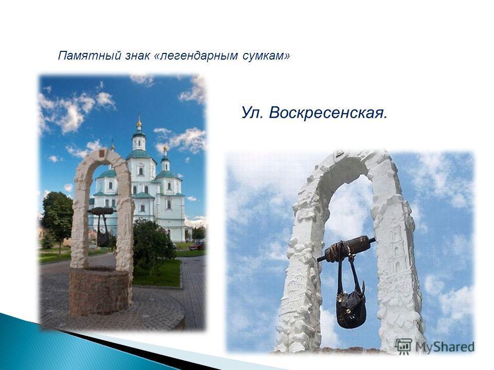 Деревянная Альтанка - визитка города Сум.