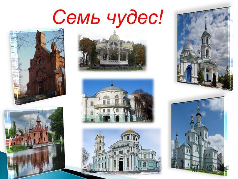 Ул. Воскресенская. Памятный знак «легендарным сумкам»