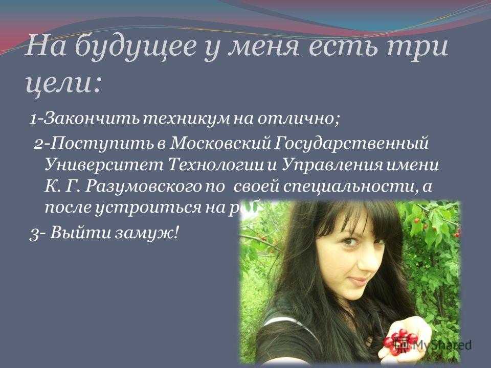 Всероссийская эстафета: Сочи 2014, 12 апреля 2013 г