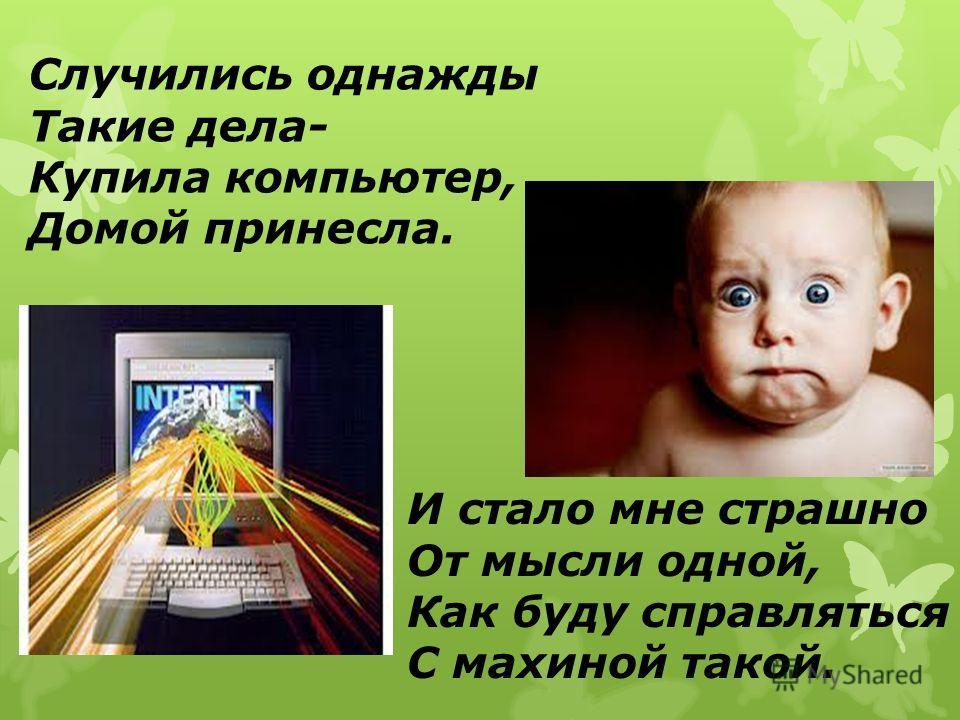 Моя любимая школа Ксения Малышева