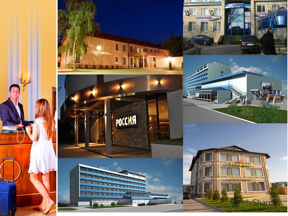 » «У бизнес-колледжа есть специальность «Туризм», позволяющая изучать различные аспекты и иностранные языки, необходимые для работы в гостиничном комплексе, в том числе, и в нашем». Участница жюри конкурса «Неделя моды и искусств»