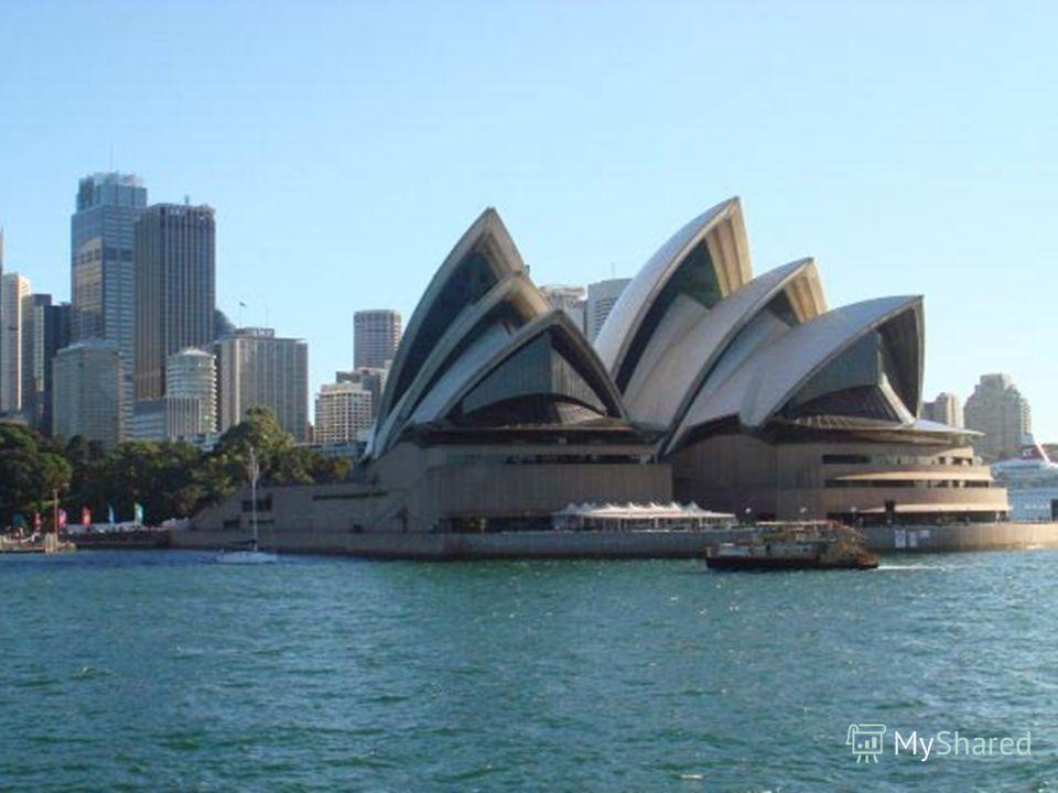 Достопримечательности Австралии Опера Хаус Оперный театр признан одним из выдающихся сооружений современной архитектуры в мире. Дом Оперы в Сиднее является одним из самых узнаваемых зданий в мире, а также одним из наиболее фотографируемых зданий. Зда