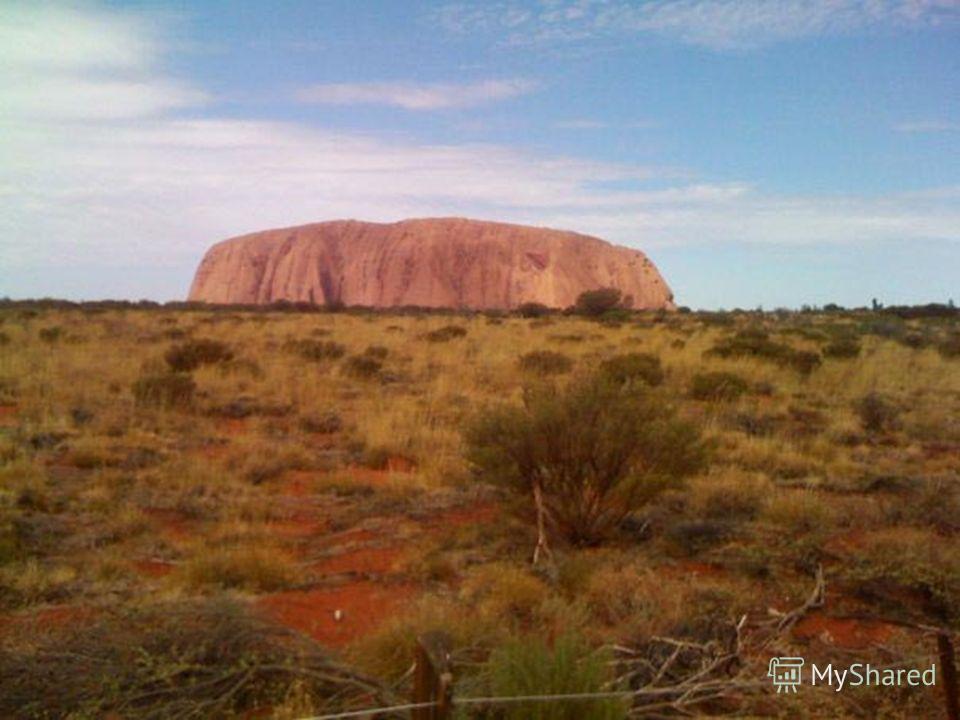 Аyers Rock (Ауерс рок) Расположен Ауерс рок в национальном парке Ката Тиюта, в 450 километров езды от Алис Спрингс. Этот утес считается самым большим в мире цельным камнем и священным местом для австралийских аборигенов, делая его самой знаменитой пр