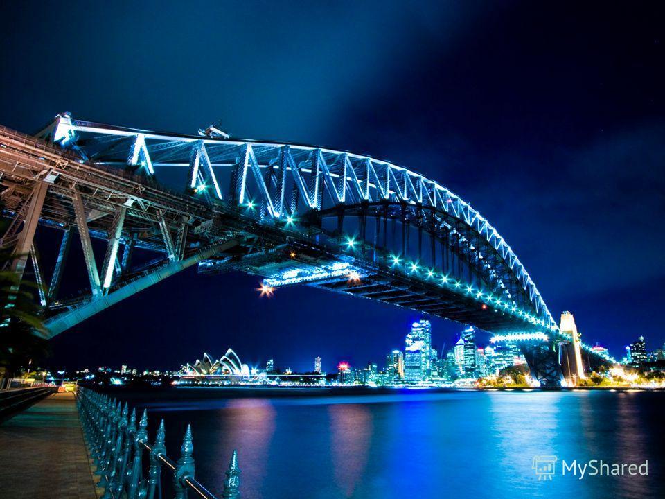 Мост Харбор Бридж Мост Харбор Бридж был открыт 19 марта 1932 года. На постройку моста было затрачено 20 миллионов австралийских долларов. Любой человек может воспользоваться этим мостом, так как там есть разделенные дороги для велосипедистов, пешеход