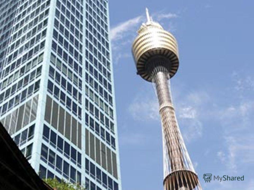 Сиднейская Башня Сиднейская Башня является самым высокой постройкой в Сиднее и второй по высоте во всей Австралии. А так же это третья по высоте башня, с которой можно посмотреть на город в Южном полушарии. Сиднейская Башня входит в состав мировой фе