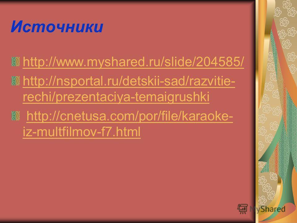 Разработчик Храпчикова Мария Сергеевна студентка группы 6107