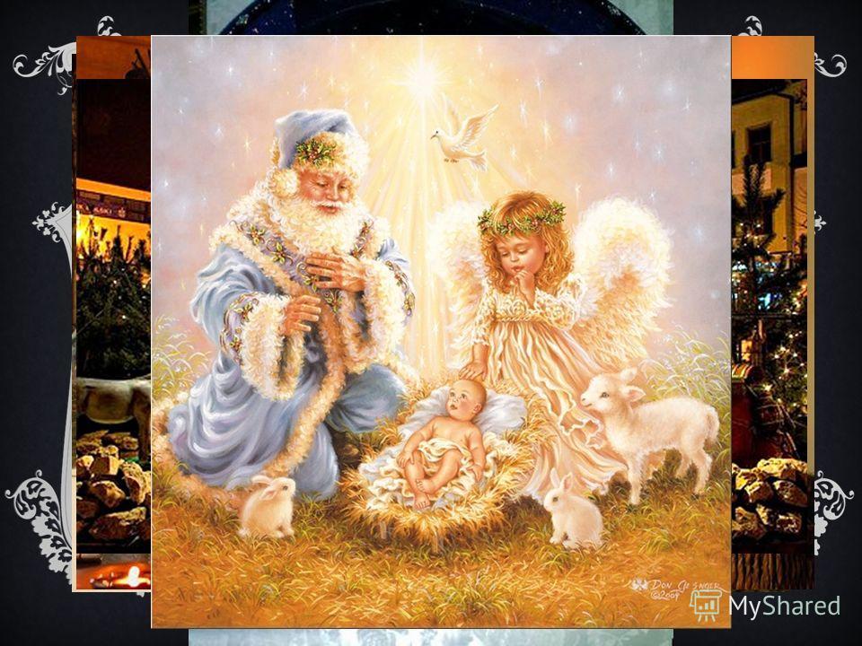 Рождество Христово весь мир празднует Взрослые и дети поют радостно : Всему свету на спасенье Бог родился в Вифлееме. РОЖДЕСТВЕНСКОЕ ЧУДО Принесем дары свои к вертепу, Чистые сердца и песню эту. Пусть Рождественское чудо С нами следует повсюду.