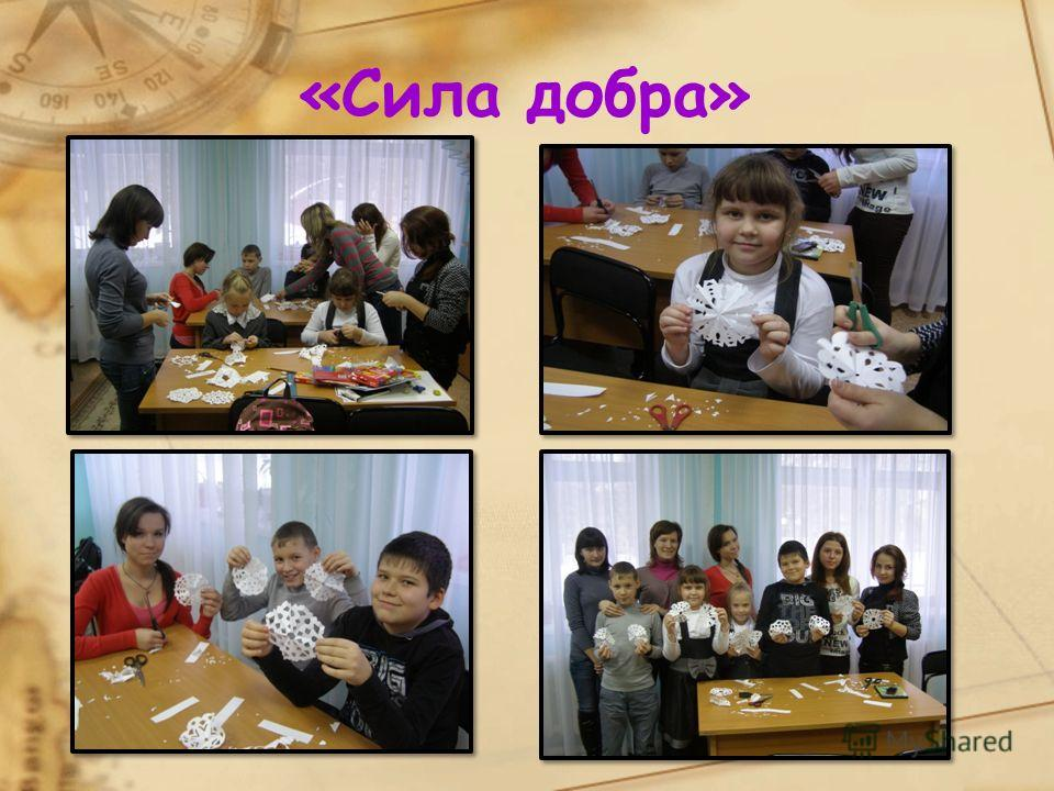 В преддверии новогодних праздников волонтёры нашего техникума делали снежинки вместе с детьми из центра социальной помощи семье и детям «Веста».