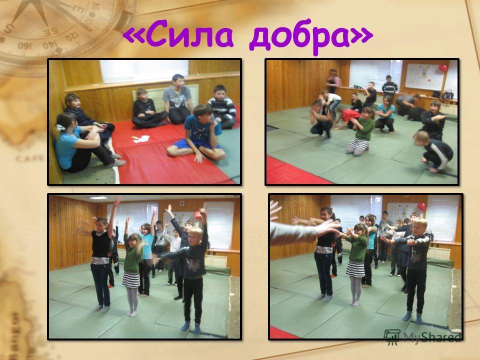 Накануне Международного женского дня наше добровольческое объединение провело игру «Что? Где? Когда?» и мастер- класс «Танцы» в подростковом клубе «Луч».