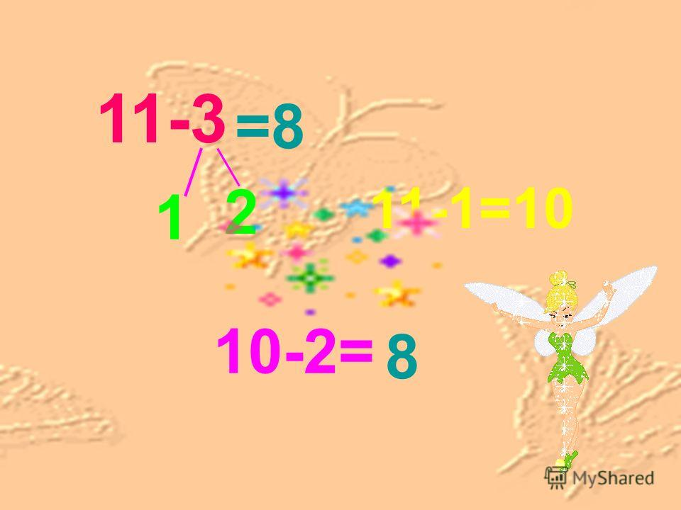 11-3 11-4 11-5