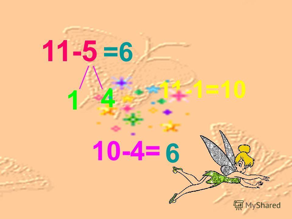 11-4 13 11-1=10 10-3= =7 7