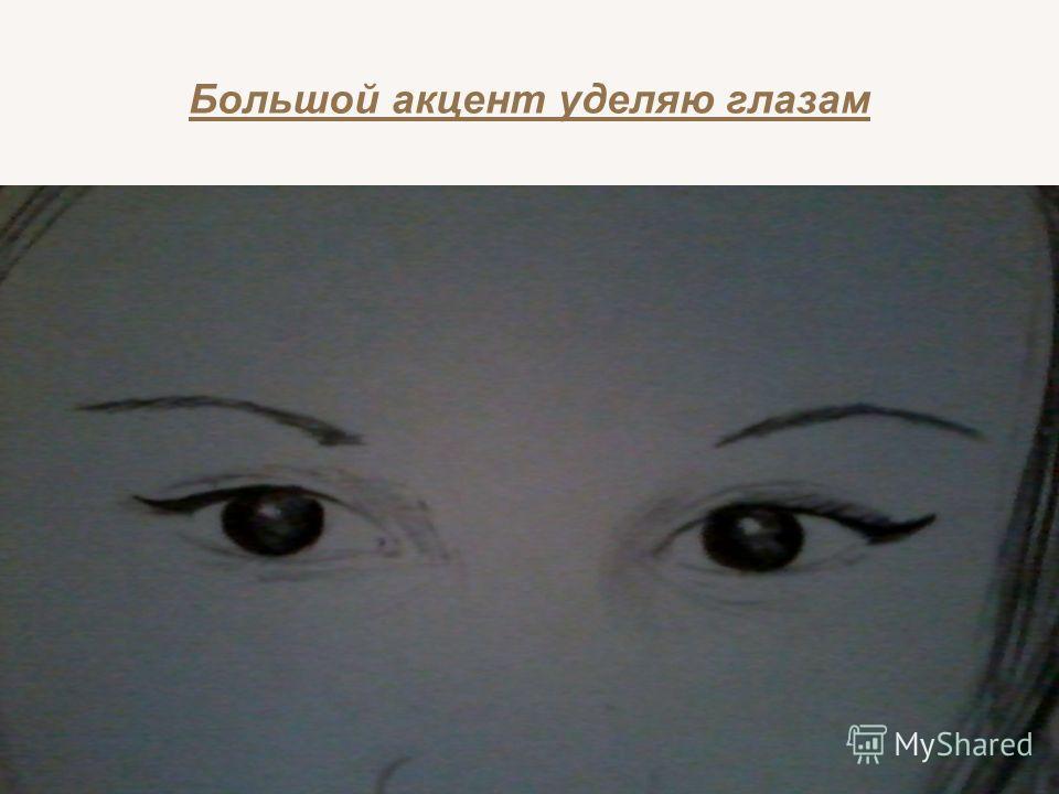 Немного о себе Серебрякова Юлия Викторовна. Мне 17 лет. Обучаюсь в КГОАУ СПО