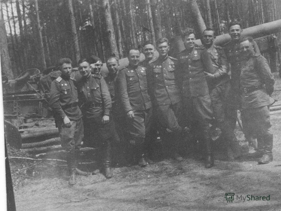 Полк осенью 1943 года был, развернут в гвардейскую артиллерийскую бригаду. М.Я.Корсунский назначен зам. Командира 1-ой артиллерийской дивизии. В конце 1994 года боевые действия развернулись в предместье Варшавы-крепости Прага. Оборона немцев была про