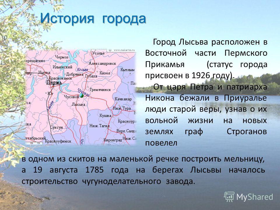 Мой город с Асташонок Галина