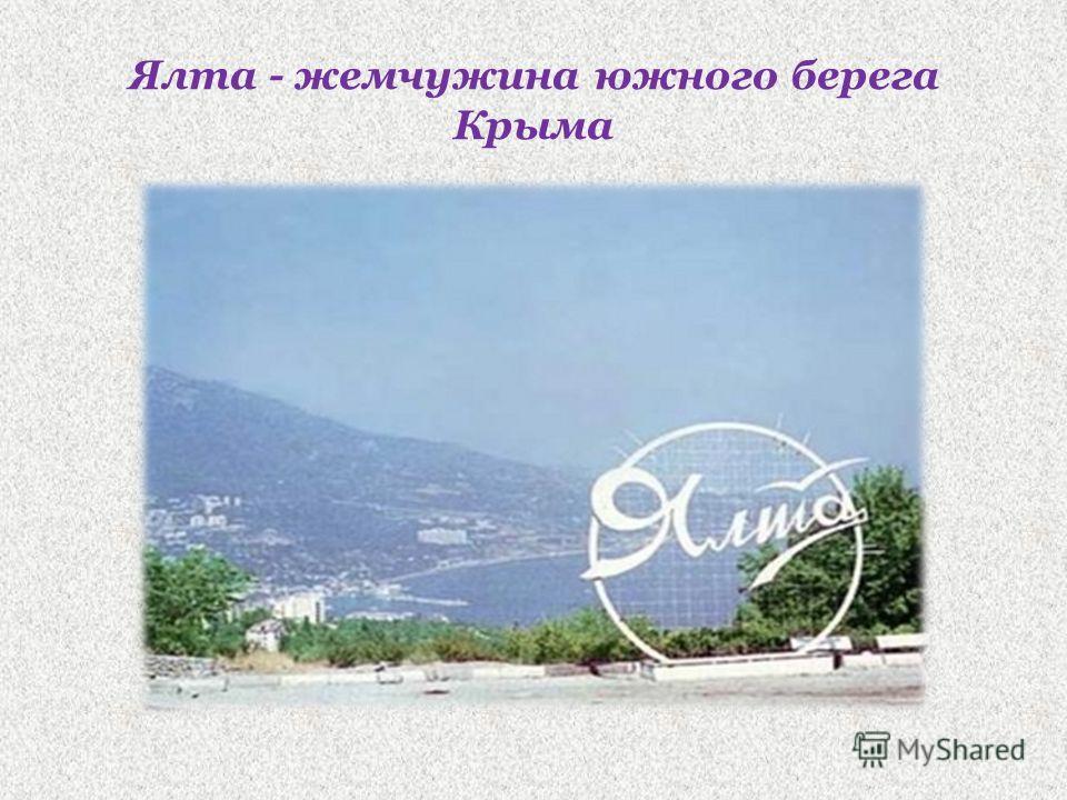 Мой город Людмила Жучкова