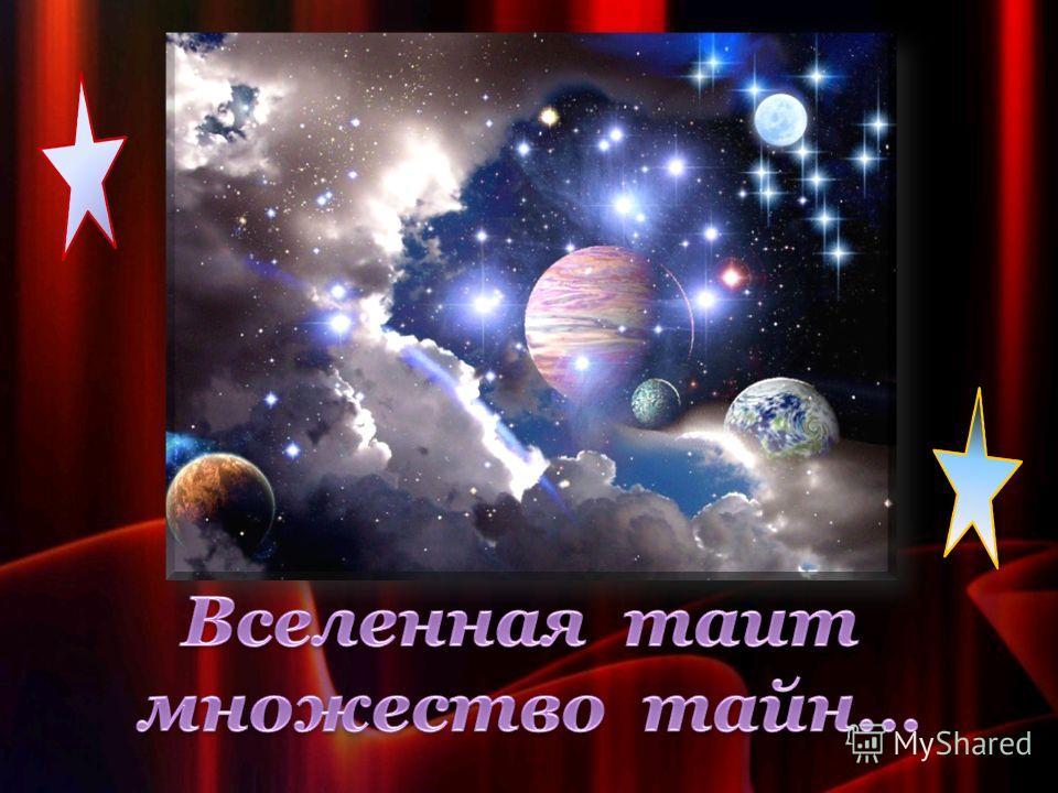 Эзотерика - это область знаний о Боге и высших законах тонко материальных…