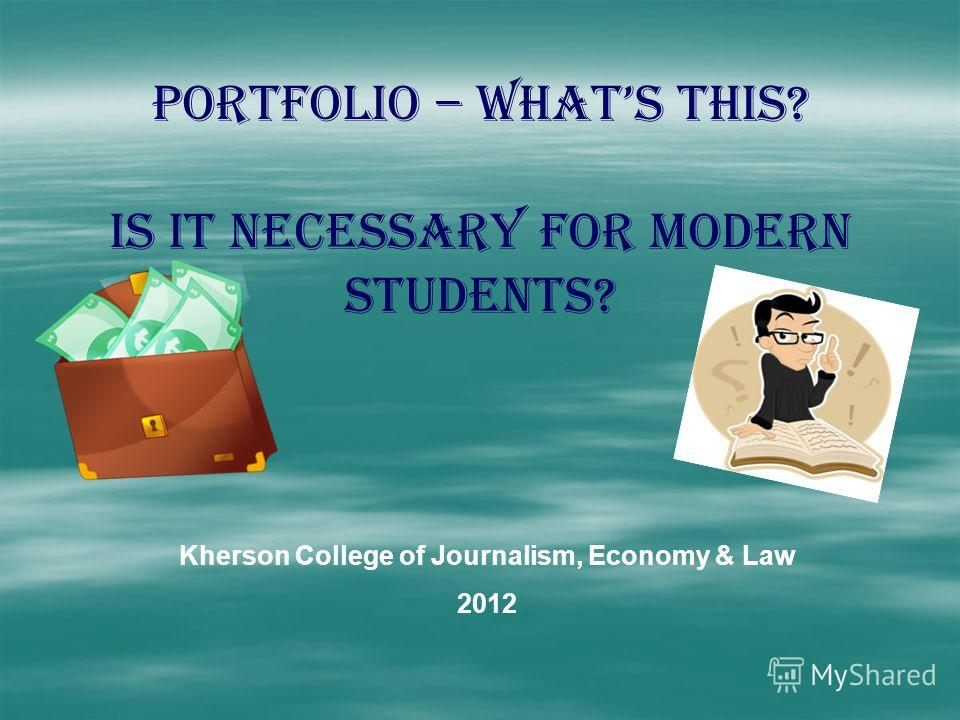 Portfolio – Whats This? is It Necessary for Modern Students? Kherson College of Journalism, Economy & Law 2012