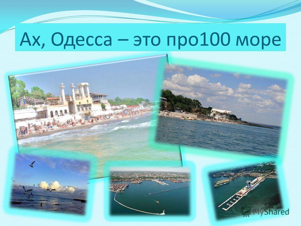 llllllllhehe http:// www.pro100school.com/account/register?r=18170 Здесь бесплатно и легко обучают всех желающих активно пользоваться интернетом и не только… «Шо за школа?»- так говорят в Одессе»