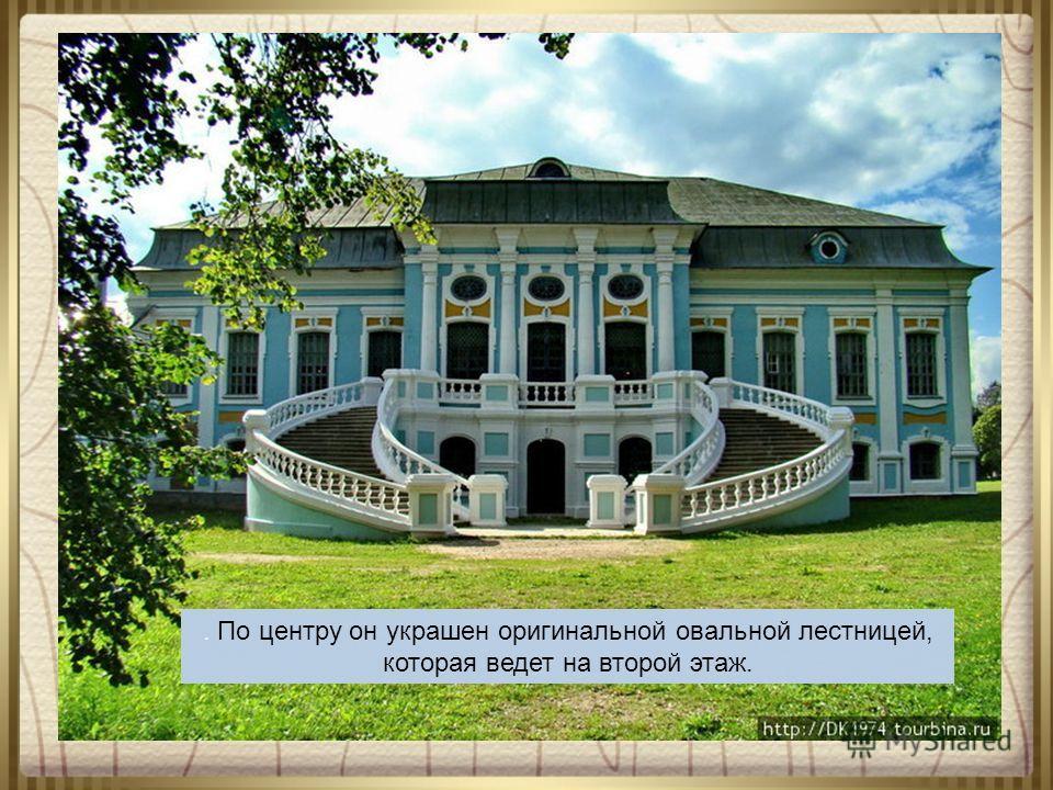 . По центру он украшен оригинальной овальной лестницей, которая ведет на второй этаж.