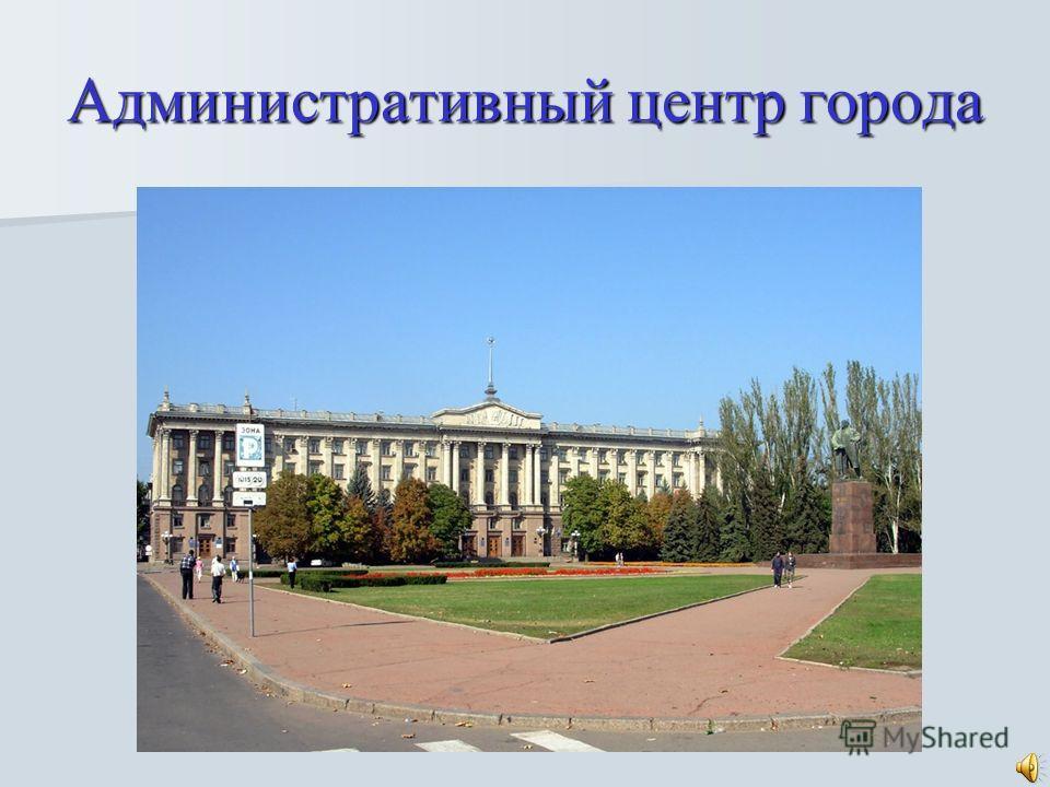 Николев основан в 1789 году как судостроительная верфь и тыловая база Черноморского флота.