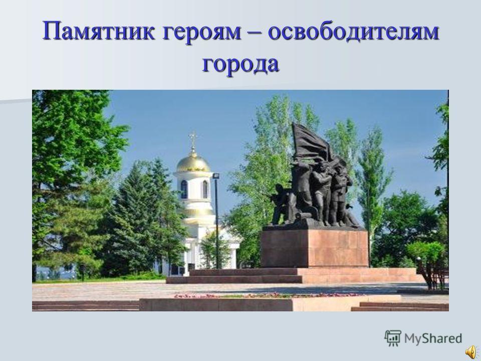 Административный центр города