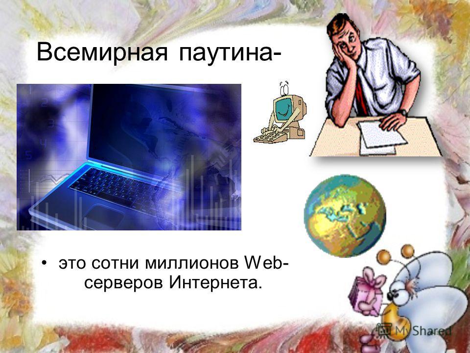 Евгения Яблокова