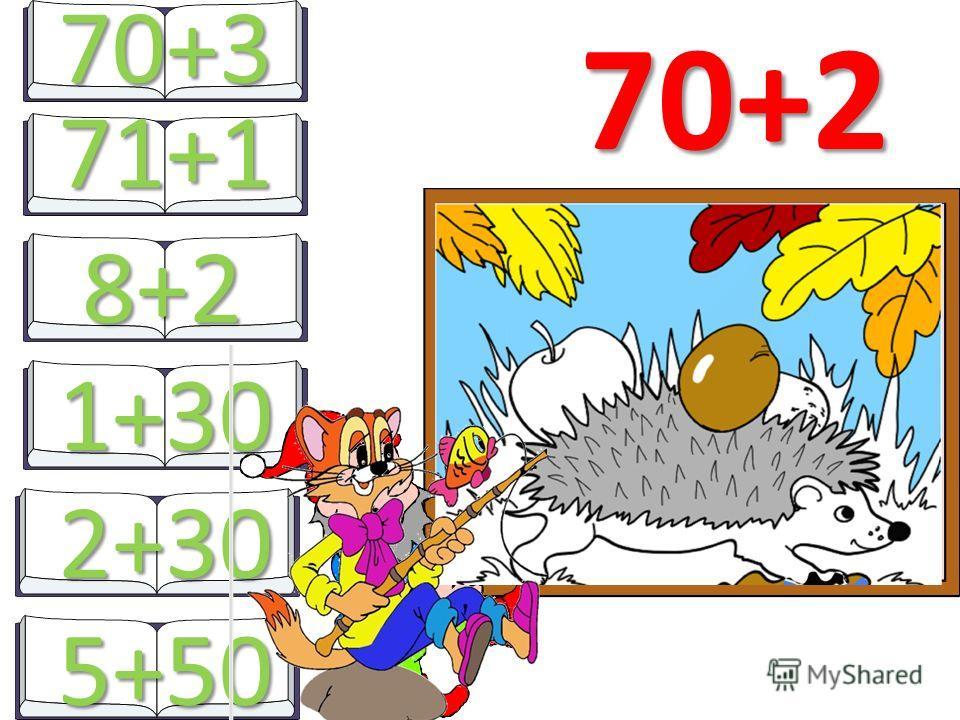 40+50 7+3 4+30 50+5 5+10 30+60 30+60 16+2