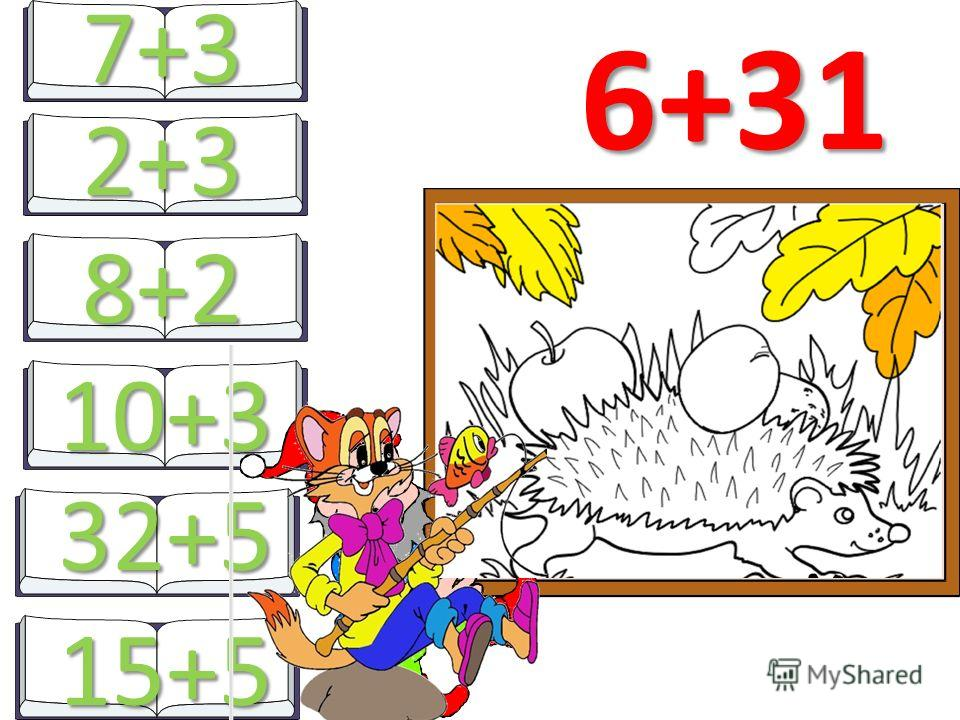 20+7 14+3 5+13 80+2 7+3 24+3 24+3 6+4