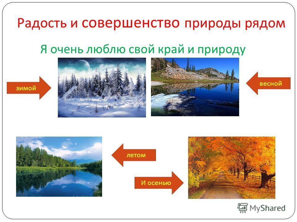 В природе ничто не пропадает, кроме самой природы