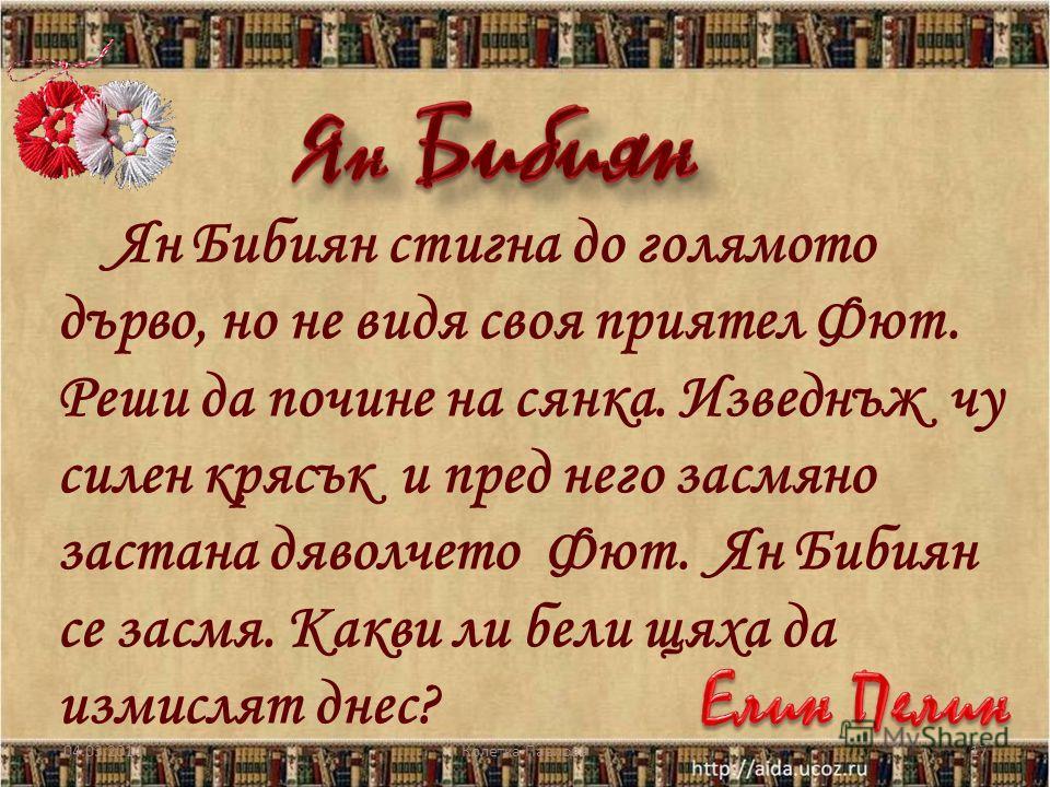 04.03.2014Колетка Павлова16