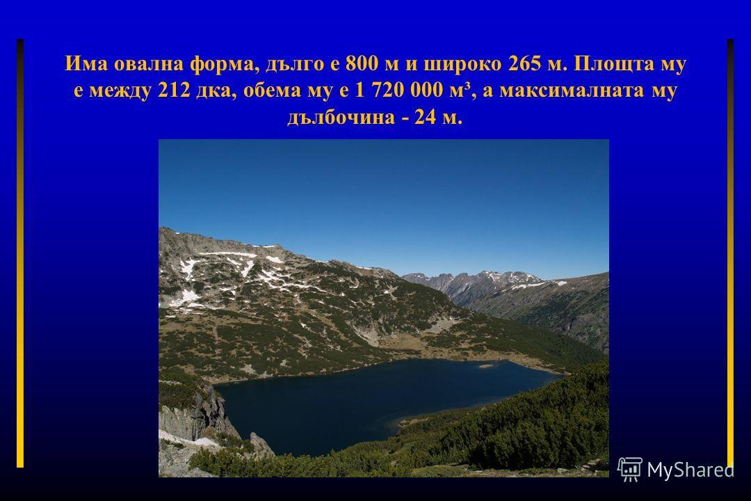То е най-голямото ледниково езеро в България и на Балканския полуостров. Намира се в централния дял на Рила. Второто е от групата на петте Смрадливи езера.